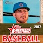 2017 Topps Heritage Baseball
