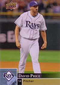 2009 Upper Deck Baseball Card Short Prints Announced 1