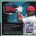 2009 Topps Series 2 Baseball Set Checklist