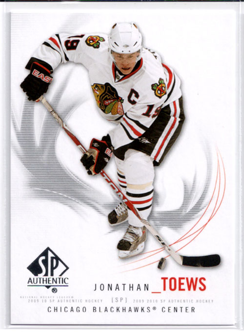 2009-10 SP Authentic Hockey Review 5
