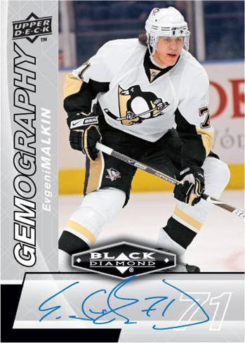 2010-11 Upper Deck Black Diamond Hockey 1