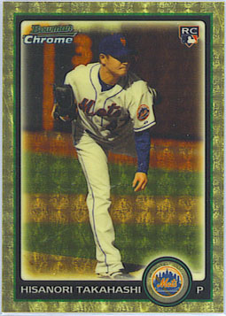 2010 Topps and Bowman Superfractor Super Show 86