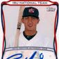 2010 Topps USA Baseball Review
