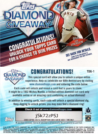 Topps Diamond Giveaway Website Goes Live 2