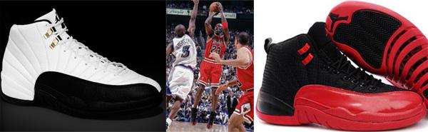 jordan 98 shoes