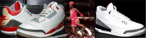 air jordan 1988 shoes