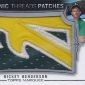 Drool-Worthy 2011 Topps Marquee Baseball Titanic Threads Patches 15