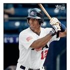 2011 Topps USA Baseball Cards