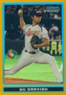Yu Darvish Baseball Cards and Autograph Memorabilia Guide 41