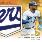2012 Topps Series 2 Baseball Cards