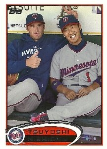 2012 Topps Series 1 Baseball Short Prints Checklist and Gallery 19