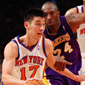 Jeremy Lin Jersey from Win Against Lakers Up for Bid