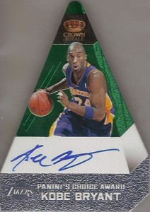 What Are the Most Valuable 2011-12 Panini Preferred Basketball Cards? 1