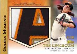 2012 Topps Series 2 Baseball Cards 7