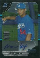 Matt Kemp Cards, Rookie Cards and Autographed Memorabilia Guide