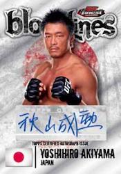 2012 Topps UFC Finest 9