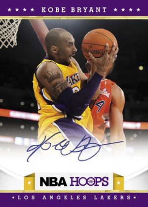 2012-13 NBA Hoops Basketball Cards 4