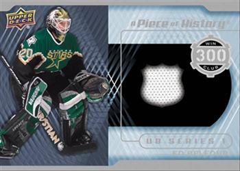 2012-13 Upper Deck Series 1 Hockey Cards 5