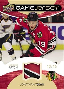 2012-13 Upper Deck Series 1 Hockey Cards 7
