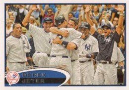 2012 Topps Series 2 Baseball Short Prints and Variations Guide 1