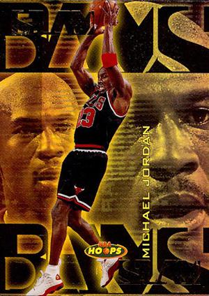 The Top 23 Michael Jordan Cards Ever Made 15