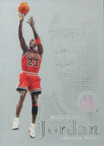 The Top 23 Michael Jordan Cards Ever Made 16