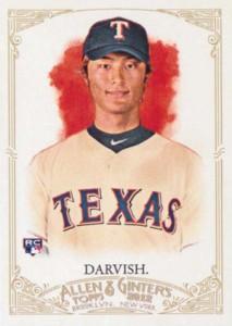 Yu Darvish Cards - 2012 Topps Allen & Ginter Baseball Yu Darvish