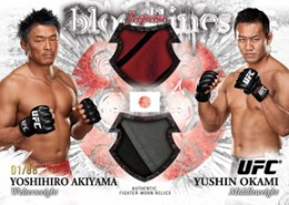 2012 Topps UFC Bloodlines Trading Cards 9