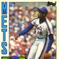 1984 Topps Traded Baseball Cards