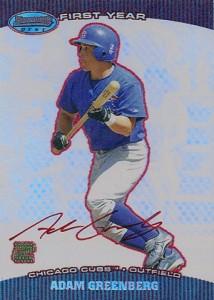 Top 5 Adam Greenberg Baseball Cards 2