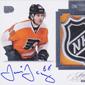50 Hottest 2011-12 Panini Dominion Hockey Cards Tracker