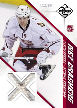 2012-13 Panini Limited Hockey Cards 8