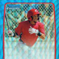 2012 Bowman Chrome Baseball Wrapper Redemption Details - UPDATE