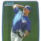 2012 Bowman Chrome Baseball Prospect Variation Short Prints Guide