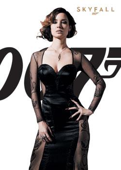 2012 Rittenhouse James Bond 50th Anniversary Series 2 Trading Cards 9