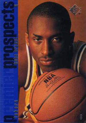 1996-97 SP Basketball Cards 21