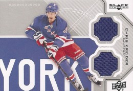 2012-13 Upper Deck Black Diamond Hockey Short Prints Guide 2