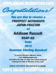 You Know Refractors, But How About Japan-Fractors? 3