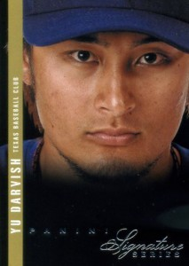 Yu Darvish Baseball Cards and Autograph Memorabilia Guide 7