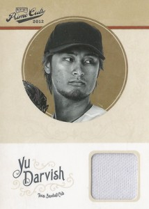 Yu Darvish Baseball Cards and Autograph Memorabilia Guide 8