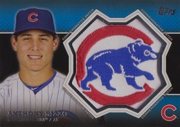 2013 Topps Series 1 Baseball Commemorative Patch and Rookie Patch Guide 21