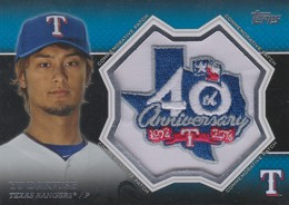 2013 Topps Series 1 Baseball Commemorative Patch and Rookie Patch Guide 5