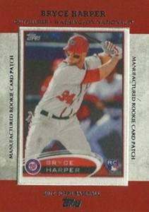 2013 Topps Series 1 Baseball Commemorative Patch and Rookie Patch Guide 49