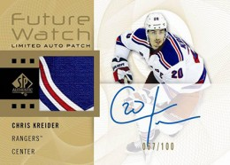 2012-13 SP Authentic Hockey Cards 7