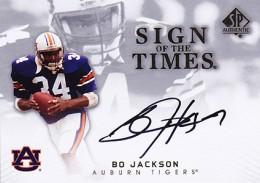 2012 SP Authentic Football Autograph Short Prints 4