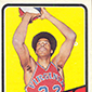 Top 10 Basketball Rookie Cards of the 1970s