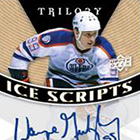 2013-14 Upper Deck Trilogy Hockey Cards