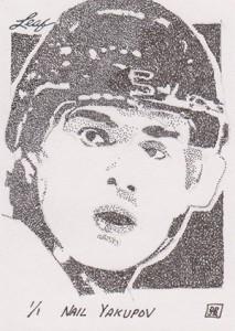 2013 Leaf Best of Hockey Sketch Card Guide 21