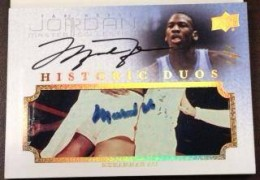 2013 Upper Deck Michael Jordan Master Collection Basketball Cards 31