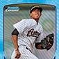 2013 Bowman Baseball Blue Wave Refractor Wrapper Redemption Details